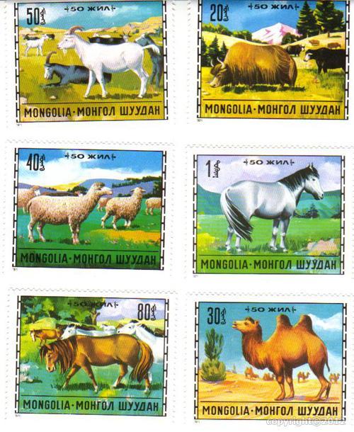 Un jeu de 6 timbres mongols repr sentant les 5 museaux for Un jeu de miroir sohrab khan
