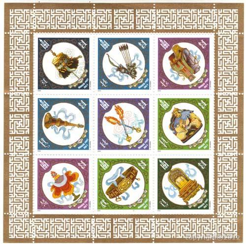 Un jeu de 9 timbres mongols repr sentant des symboles de for Un jeu de miroir sohrab khan